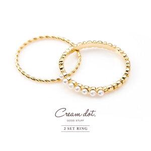 【ゆうパケット送料無料】2点セット リング 指輪 セットリング レディース 重ねづけ 指輪 ピンキーリング 5号 アクセサリー パール ゴールド 細身 華奢 シンプル デイリー カジュアル 結婚式 お呼ばれ 上品 清楚 大人 ギフト
