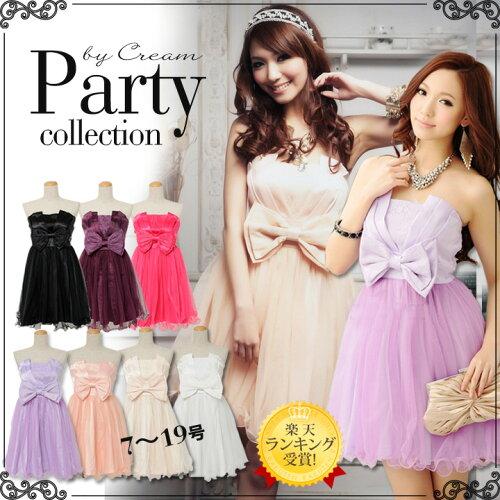 パーティードレス 激安 結婚式 ドレス ワンピース 大きいサイズ パーティー ...