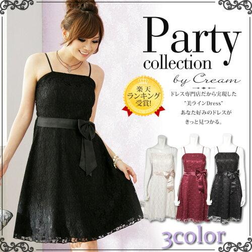 パーティードレス 結婚式 ワンピース ドレス 大きいサイズ 20代 30代 40代 50...
