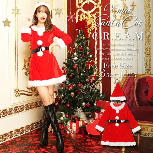 403a9c26e77fc  即納スピード便 サンタ コスプレ 長袖 サンタコス クリスマス 大きいサイズ コス 衣装 コスチューム 仮装