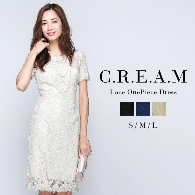 fe5f532719ef2  高垣麗子☆大特集 パーティードレス 結婚式 ワンピース ドレス 大きいサイズ パーティー