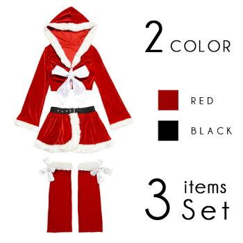 サンタコスプレ長袖サンタコスクリスマスコスチューム激安大きいサイズ衣装コスセクシーサンタクロースパーティサンタコスプレクリスマスコスプレサンタコスチュームパンツレッグウォーマー赤レッド黒ブラックブラックサンタレディースファッション