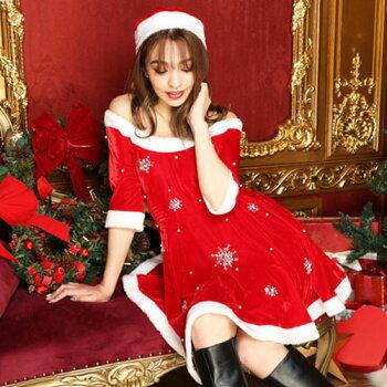 サンタコスプレサンタコス激安クリスマスサンタクロースコスチュームセクシーパーティ大きいサイズワンピースワンピドレスコス衣装長袖半袖サンタコスプレセクシーサンタサンタコスチュームクリスマスコスプレ帽子赤レッドレディースファッション冬