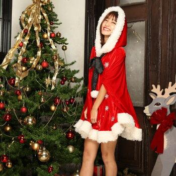 サンタコスプレサンタコス激安クリスマスサンタクロースコスチュームセクシーパーティ大きいサイズワンピースワンピドレスコス衣装長袖半袖サンタコスプレセクシーサンタサンタコスチュームケープポンチョパンツ赤レッドレディースファッション冬