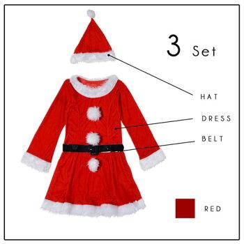 ede8cff48d013 ... コスプレ 激安. 商品名 坂本礼美さん着用 スタンダードサンタ長袖ワンピース3SET サイズ ※サイズにつきましては、あくまでも目安になります。