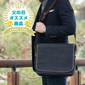 ショルダーバッグ メンズ デニム 岡山デニム A4ルーズフラップショルダー 京都(鞄)日本製 ギフト プレゼント [くれあーれきき]
