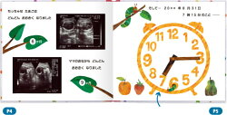 出産祝い女の子男の子エリック・カールはらぺこあおむし『赤ちゃん誕生絵本withはらぺこあおむし』絵本が作れるお仕立て券出産祝いアルバムえほんメール便送料無料ラッピング無料【コンビニ受取対応商品】【ギフト】