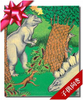 恐竜の国での冒険/専用BOX入り 写真アルバム付...の商品画像