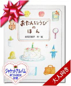 圖書和雜誌圖書cddvd價格網日本代購網 Uneedbid官網日本代購首選