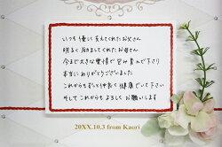 感謝の手紙【オリジナル文】サンプル
