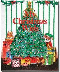 クリスマスプレゼントに最適!クリエイトアブックの名前入り人気オリジナル絵本☆メール便で送...