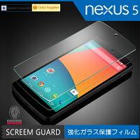 Nexus5用液晶保護ガラス1