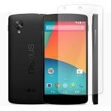 【送料無料 メール便発送】 Google Nexus 5用液晶保護フィルム (スクリーンプロテクター) アンチグレア低反射仕様 【Google Nexus5 ケース Google Nexus5 Screen protector Google Nexus 5用】