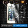 iPhone5S5C用液晶保護ガラス1