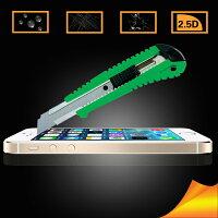 iPhone5S5C用液晶保護ガラス3