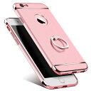 楽天【送料無料 メール便発送】 iPhone 6/6s / iPhone 6 Plus/6s Plus 専用ケース リングスタンド付け 表面指紋防止処理 全8色【iPhone6 ケース アイフォン 高級 カバー Case iPhone6s カバー アクセサリー iPhone 6 用】
