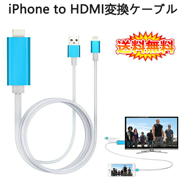 Computer, Tablets & Netzwerk 1080p For Lightning To Hdmi Tv Av Adapter Cable For Iphone 5 6 7 8 X Dl Audiokabel & -adapter