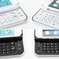 iPhone6専用Bluetoothキーボード3
