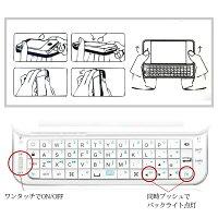 iPhone6専用Bluetoothキーボード6