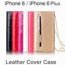 【在庫処分】 iPhone 6/6s / iPhone 6 Plus/6s Plus 専用レザーケース バッグ仕様 全6色 【iPhone6 ケース Case iPhone6Plus カバー iPhone 6 アクセサリー iPhone6Plus 用】
