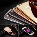 楽天【送料無料 メール便発送】 iPhone 6/6s / iPhone6 Plus/6s Plus 専用ケース アルミ枠 鏡面ミラー 【iPhone6 Plus ケース アルミバンパー 鏡面バックプレート Case iPhone6s カバー アクセサリー iPhone 6 用】