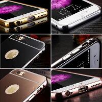 iPhone6専用アルミ枠鏡面3
