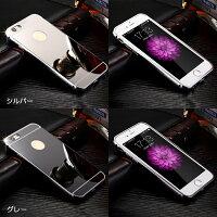 iPhone6専用アルミ枠鏡面4