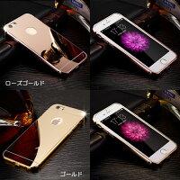 iPhone6専用アルミ枠鏡面5
