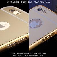iPhone6専用アルミ枠鏡面6