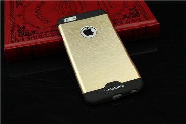【在庫処分】 iPhone 6/6s / iPhone 6 Plus/6s Plus 専用アルミ合金 クーラーケース 全8色 【iPhone6 冷却 ケース Case カバー メタルケース シェルケース アクセサリー iPhone6 Plus 用】