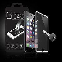 iPhone6FullScreen用液晶保護ガラス2