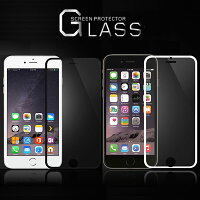 iPhone6FullScreen用液晶保護ガラス1