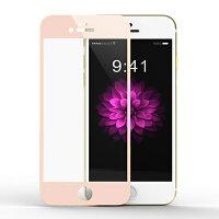 iPhone6SilkFullScreen用液晶保護ガラス4