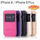 【在庫処分】 iPhone 6/6s iPhone6 Plus/6s Plus 専用ケース タッチスライドバー付け 手帳型 着信に即対応 【iPhone6Plus ケース Case カバー アクセサリー iPhone6Plus 用 伝導 窓 スタンド】