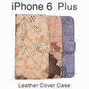 楽天【送料無料 メール便発送】 iPhone 6 Plus / iPhone 6s Plus 5.5インチ 専用レザーケース 手帳型 地図 【iPhone6 ケース Case iPhone 6 カバー 】【iPhone 6 アクセサリー iPhone 6 用】