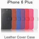 【在庫処分】 iPhone 6 Plus / iPhone 6s Plus 5.5インチ 専用レザーケース 手帳型 全7色 【iPhone6Plus ケース Case iPhone6Plus カバー 】【iPhone 6Plus アクセサリー iPhone6Plus 用】の商品画像