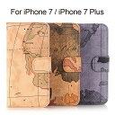 楽天【送料無料 メール便発送】 iPhone 7 / iPhone 8 / iPhone 7 Plus / 8 Plus 専用レザーケース 手帳型 地図柄 カード収納付け 【iPhone7 iPhone8 ケース Case iPhone 7Plus カバー アクセサリー iPhone8plus 用】