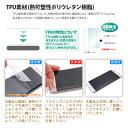 【送料無料 2枚セット】 Sony Xperia 5 用液晶保護フィルム 全画面カバー TPU素材 (スクリーンプロテクター) 【 Xperia5 NTTドコモ docomo SO-01M au SOV41 ケース Screen protector アクセサリー】 3