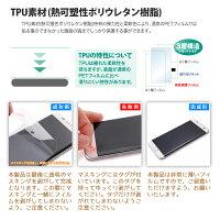 ZenFone3用液晶保護フィルムTPU2