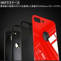 iPhoneX背面ガラスケース2