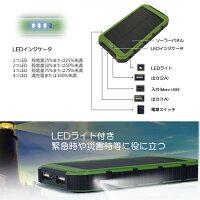 ソーラーモバイルバッテリー充電器大容量10000mAh2