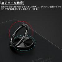 各社スマートフォン対応バンカーリングCD仕様4