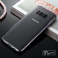 GalaxyS8裏面用ケースメッキ加工TPU9
