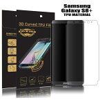 【送料無料 メール便発送】 Samsung Galaxy S8+ (Docomo SC-03J、AU SCV35) 用液晶保護フィルム 全画面カバー TPU素材 (スクリーンプロテクター) VMAX 【 Galaxy S8Plus ケース Screen protector S8 Plus アクセサリー】