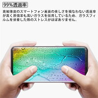 GalaxyS9全画面液晶保護ガラス4