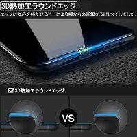 GalaxyS9全画面液晶保護ガラス2