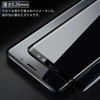 GalaxyS9全画面液晶保護ガラス6