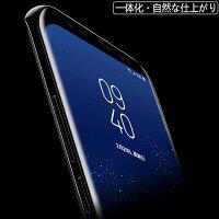 GalaxyS9全画面液晶保護ガラス7