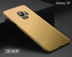 S9裏面用超薄型ケース10