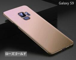 S9裏面用超薄型ケース11